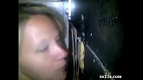 real gloryhole girl